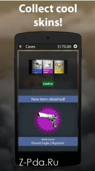 Case Opener Ultimate
