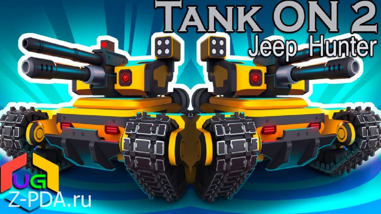 Tank ON 2 - Jeep Hunter